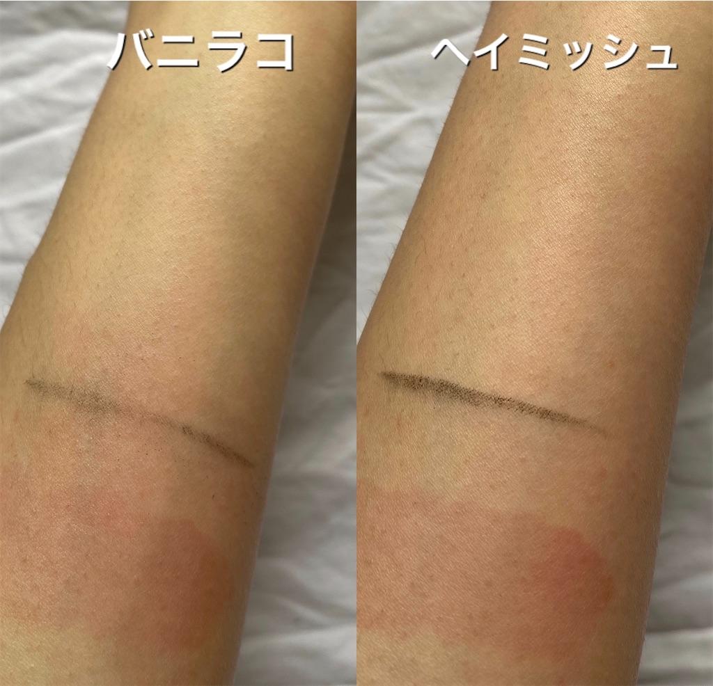 f:id:usayoshi:20200713173650j:image