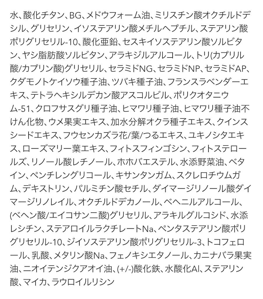 f:id:usayoshi:20200928201438j:image