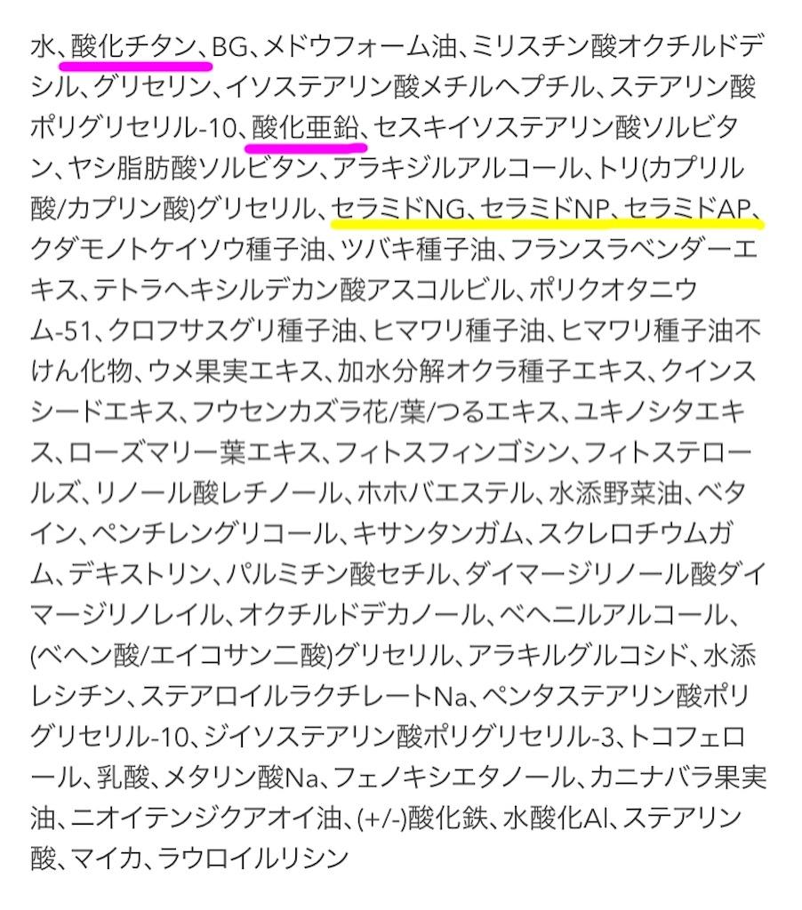 f:id:usayoshi:20200929104131j:image
