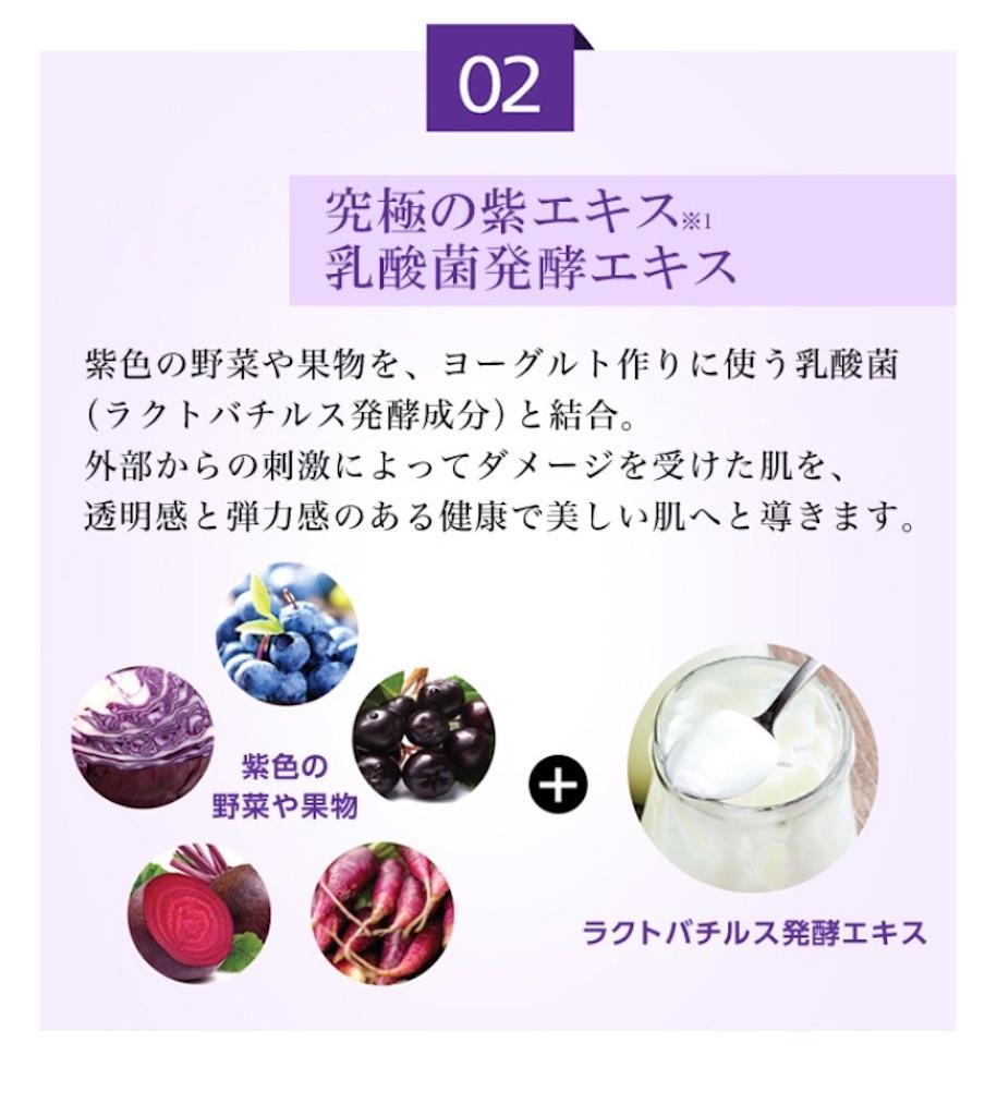f:id:usayoshi:20201110150320p:plain
