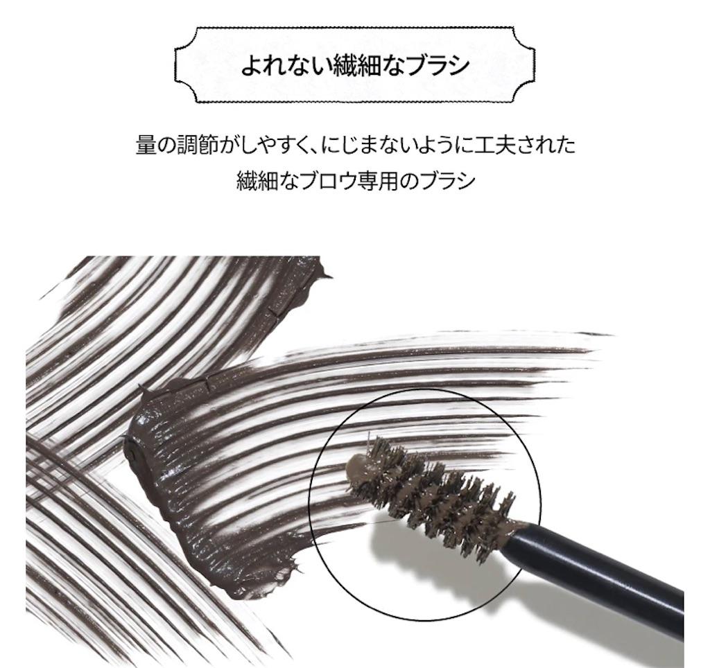 f:id:usayoshi:20201115104019j:plain