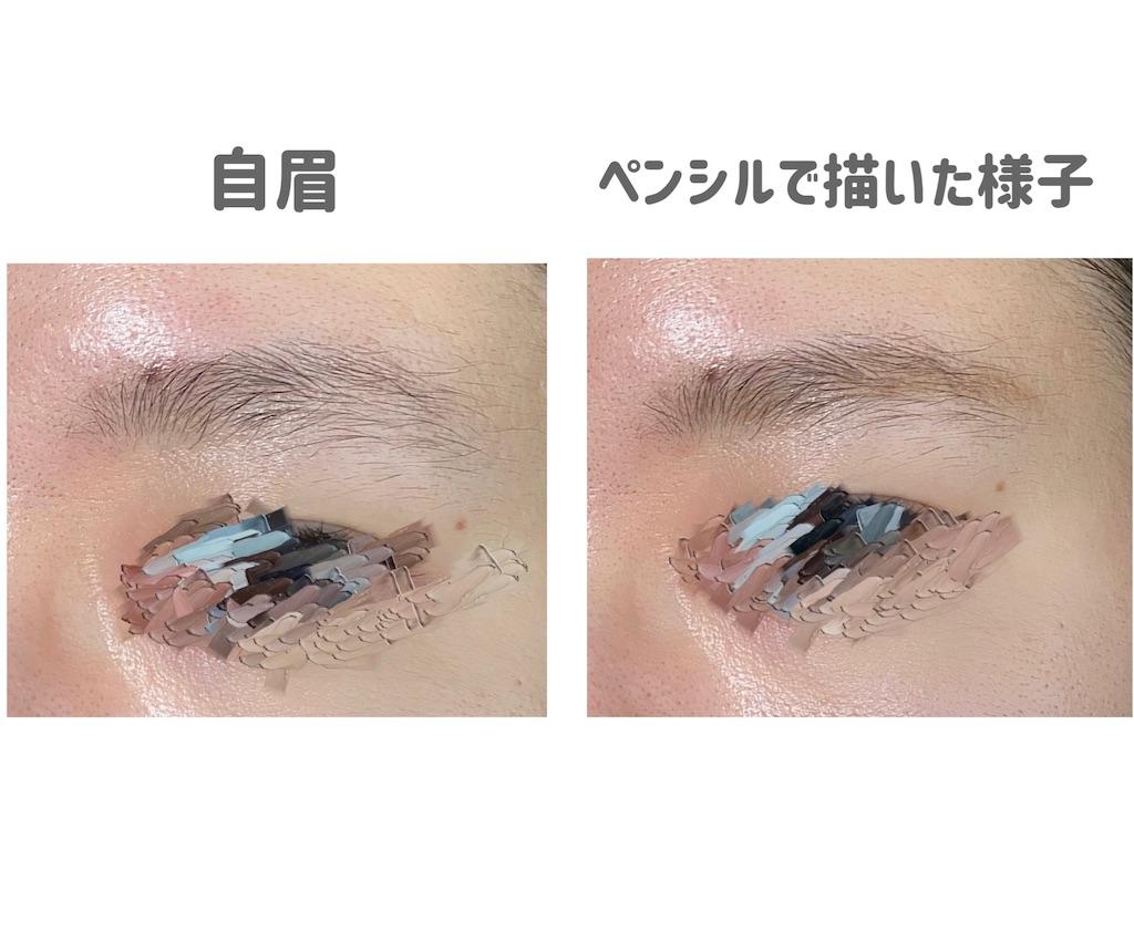 f:id:usayoshi:20201118162514j:image