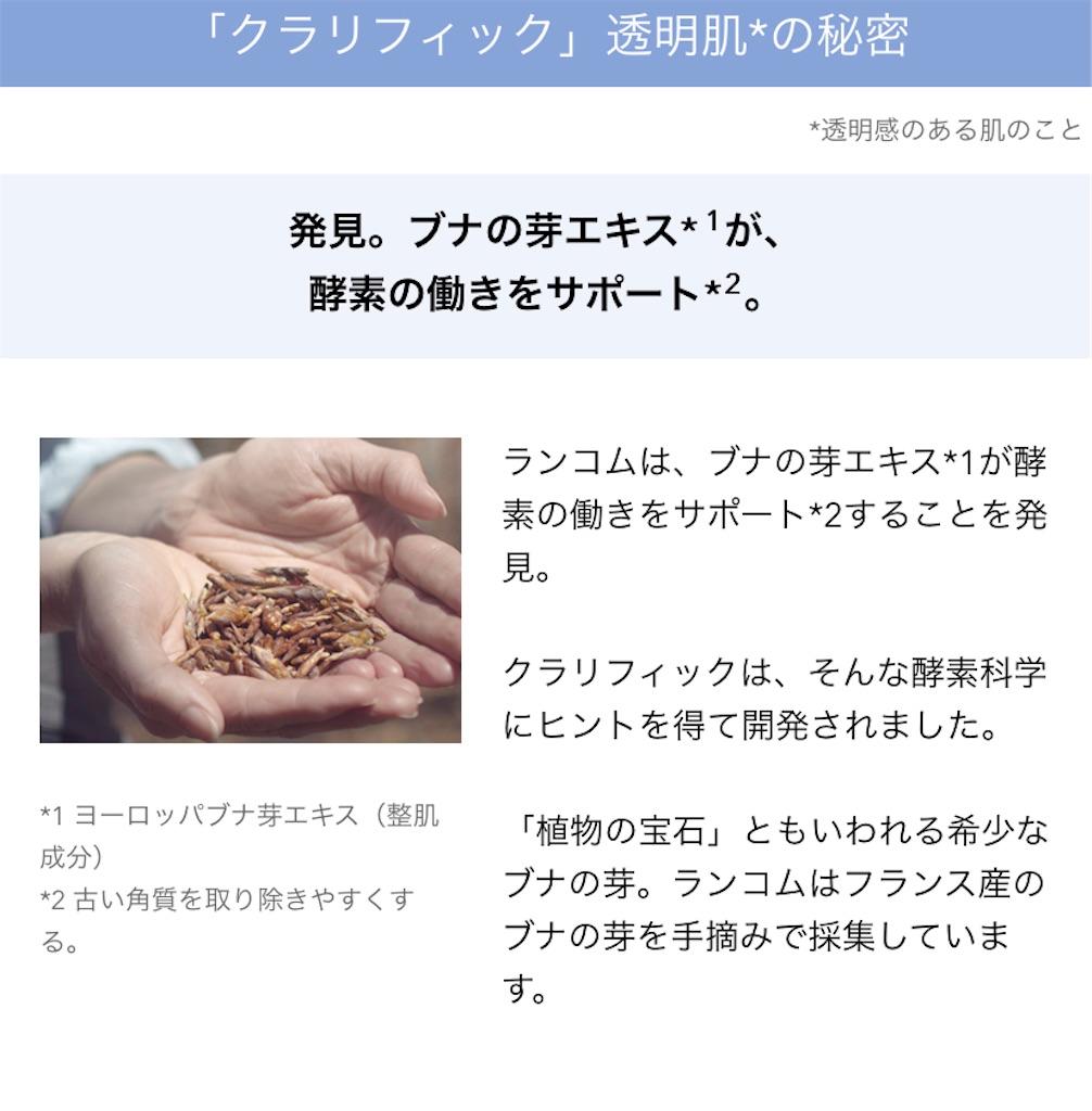 f:id:usayoshi:20201130122733j:plain