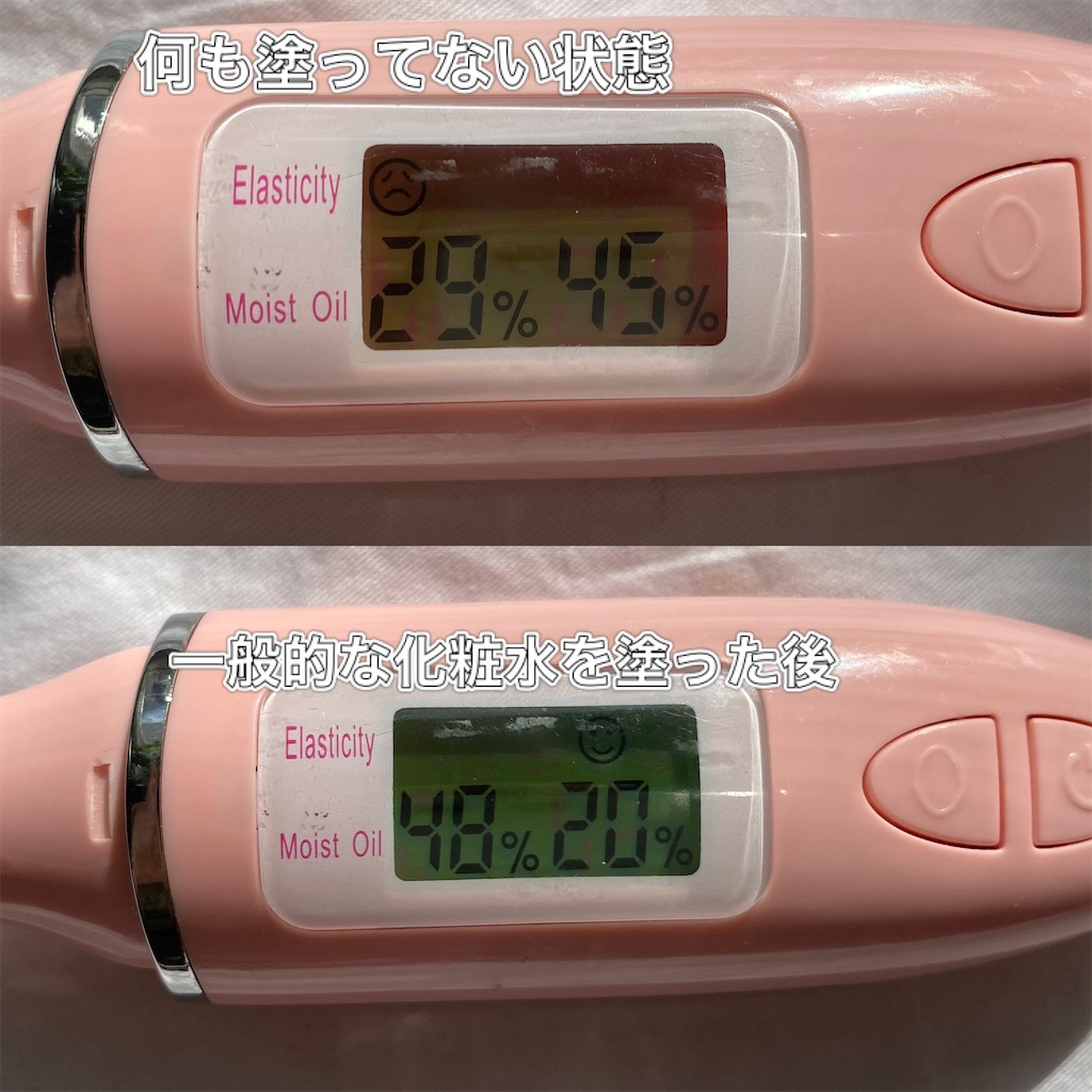 f:id:usayoshi:20201130124312j:image