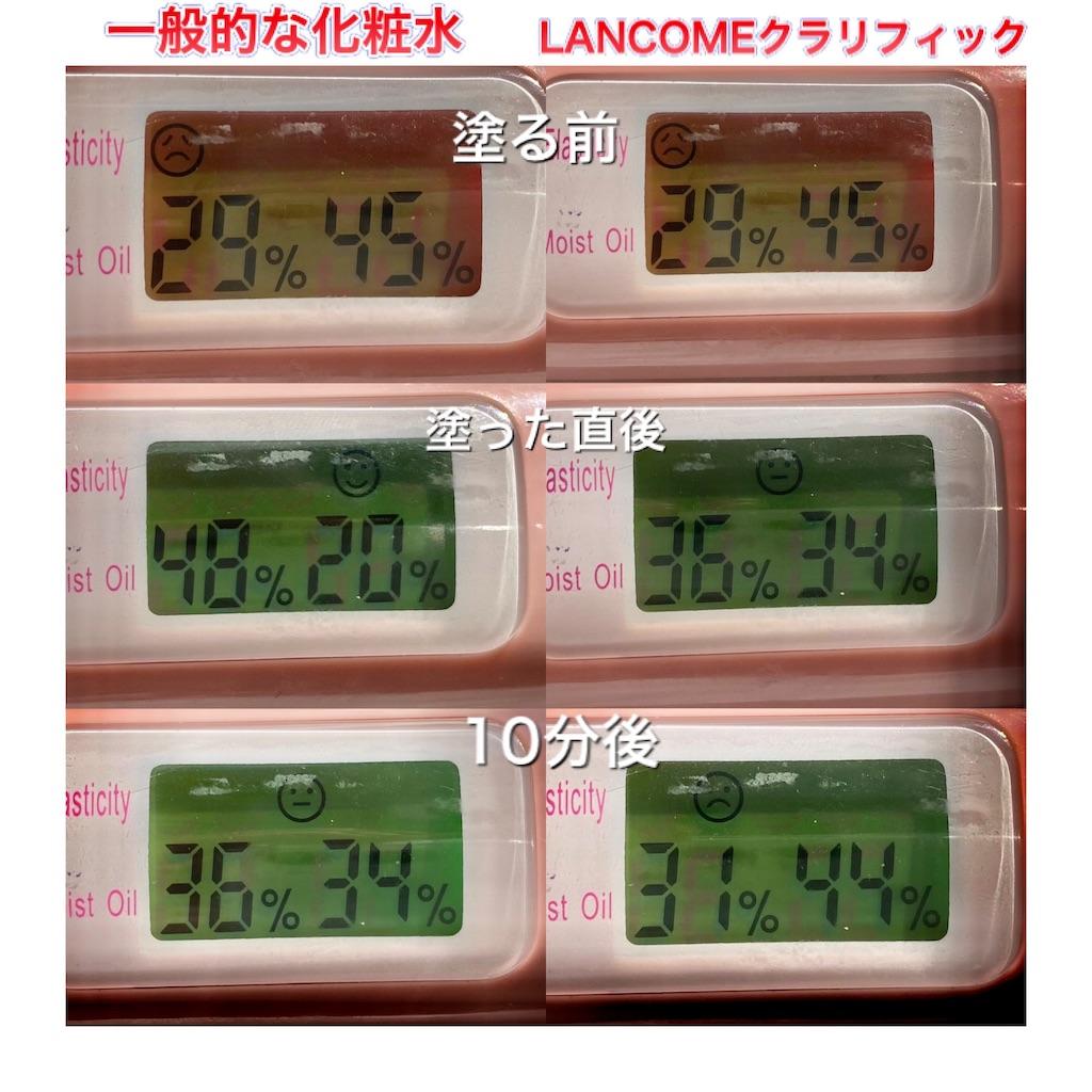 f:id:usayoshi:20201130124429j:image