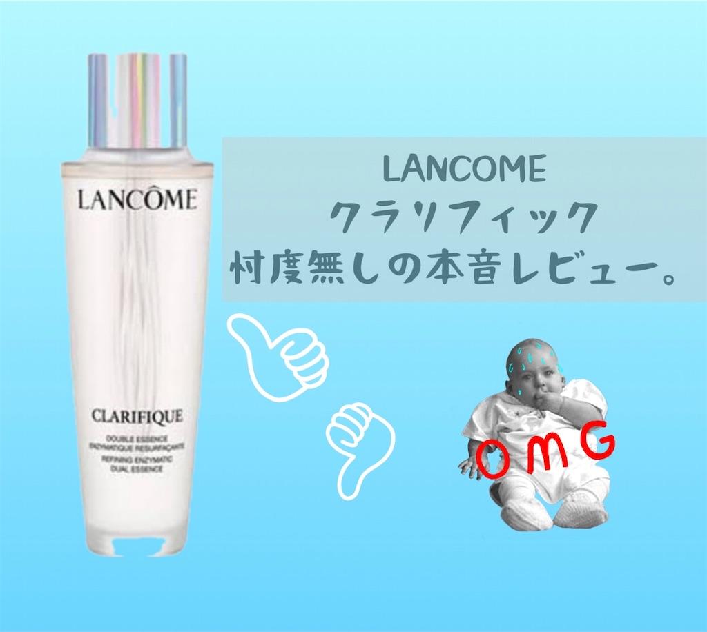 f:id:usayoshi:20201201211830j:image