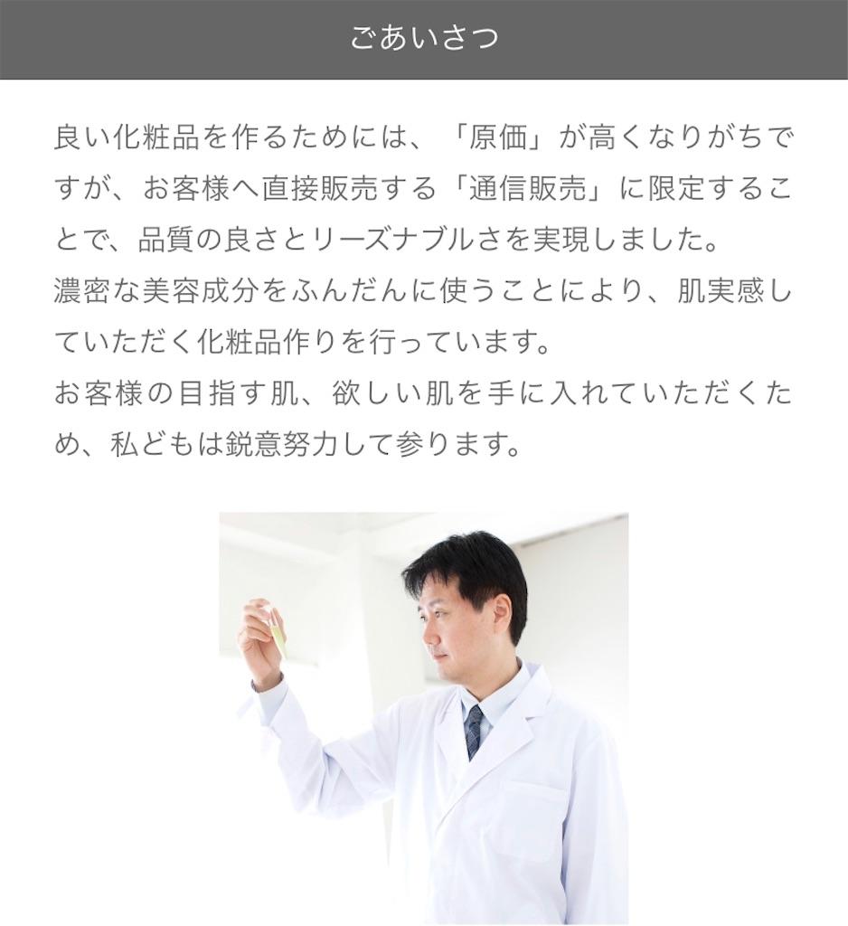 f:id:usayoshi:20210216164957j:plain