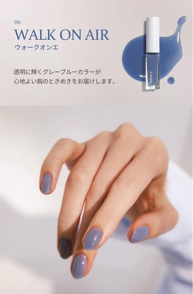 f:id:usayoshi:20210310121356j:plain