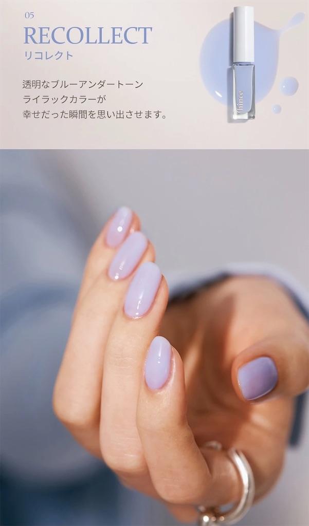 f:id:usayoshi:20210310121522j:plain