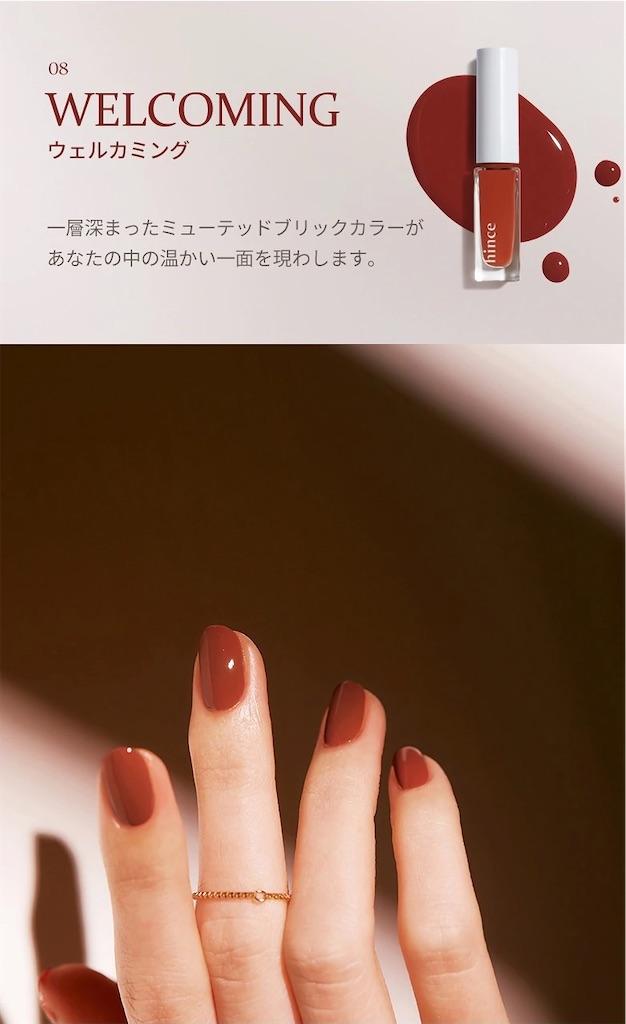 f:id:usayoshi:20210310121552j:plain