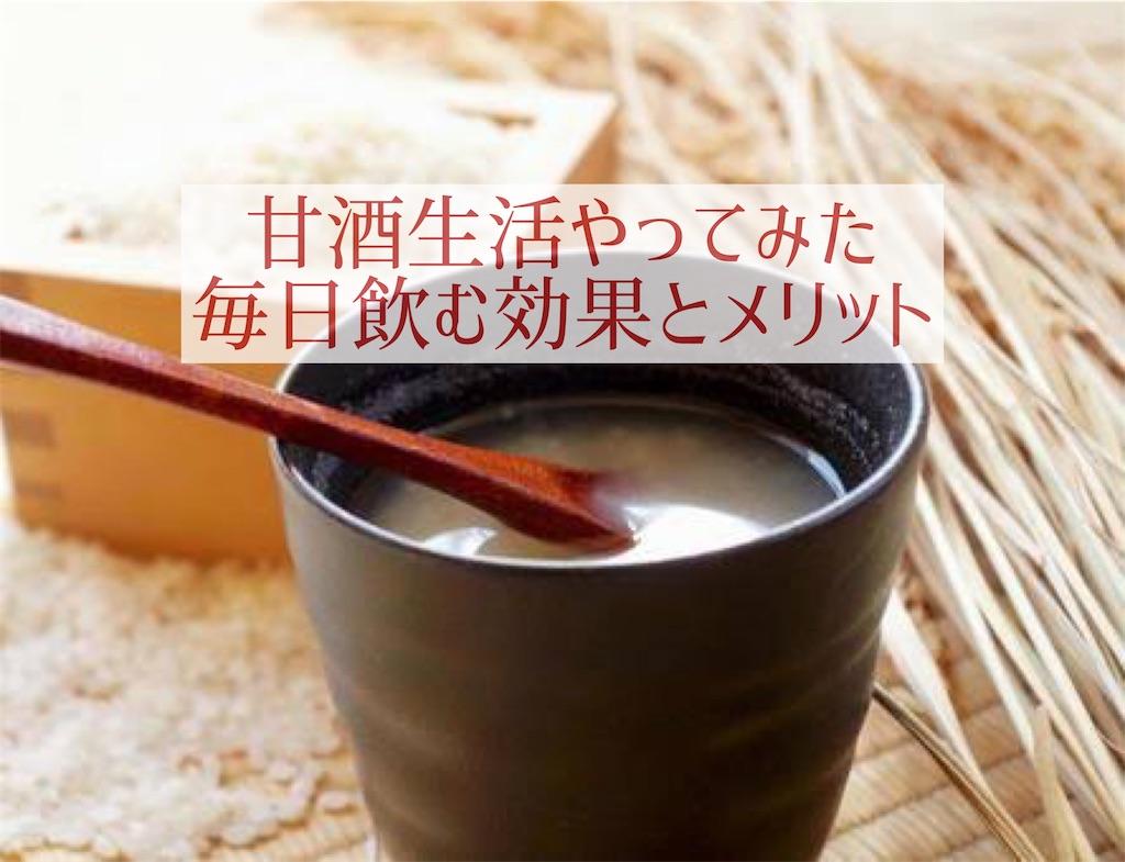 f:id:usayoshi:20210317191548j:image