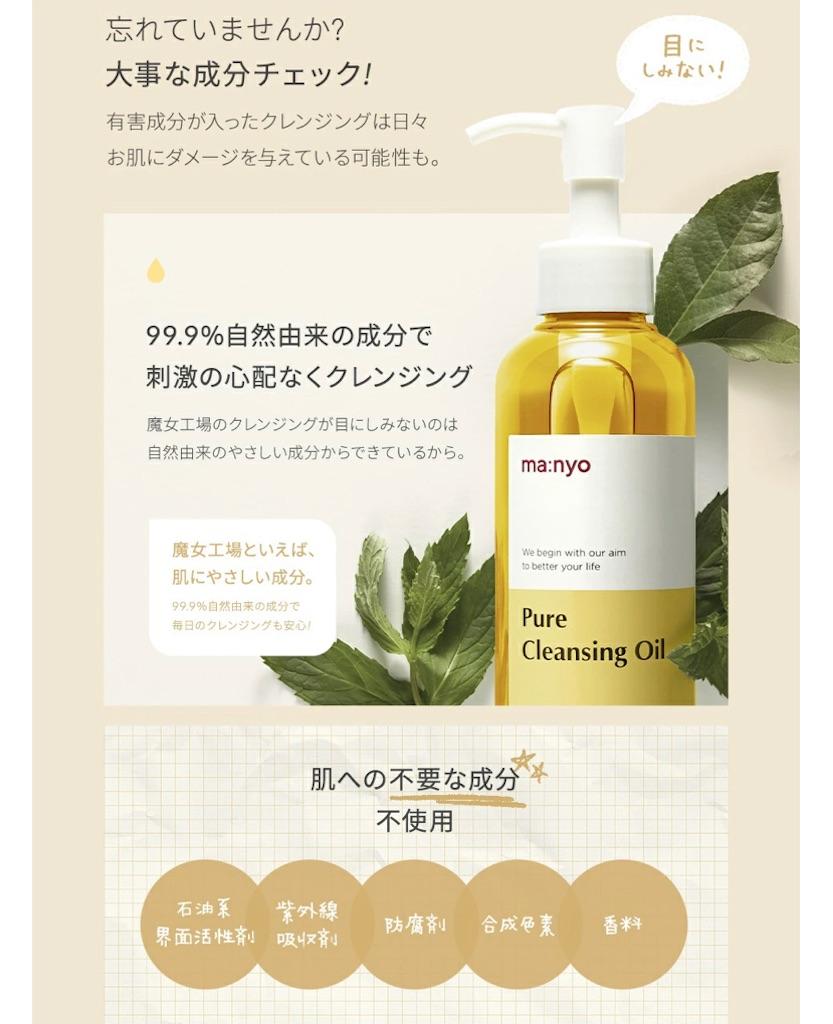 f:id:usayoshi:20210425104418j:plain