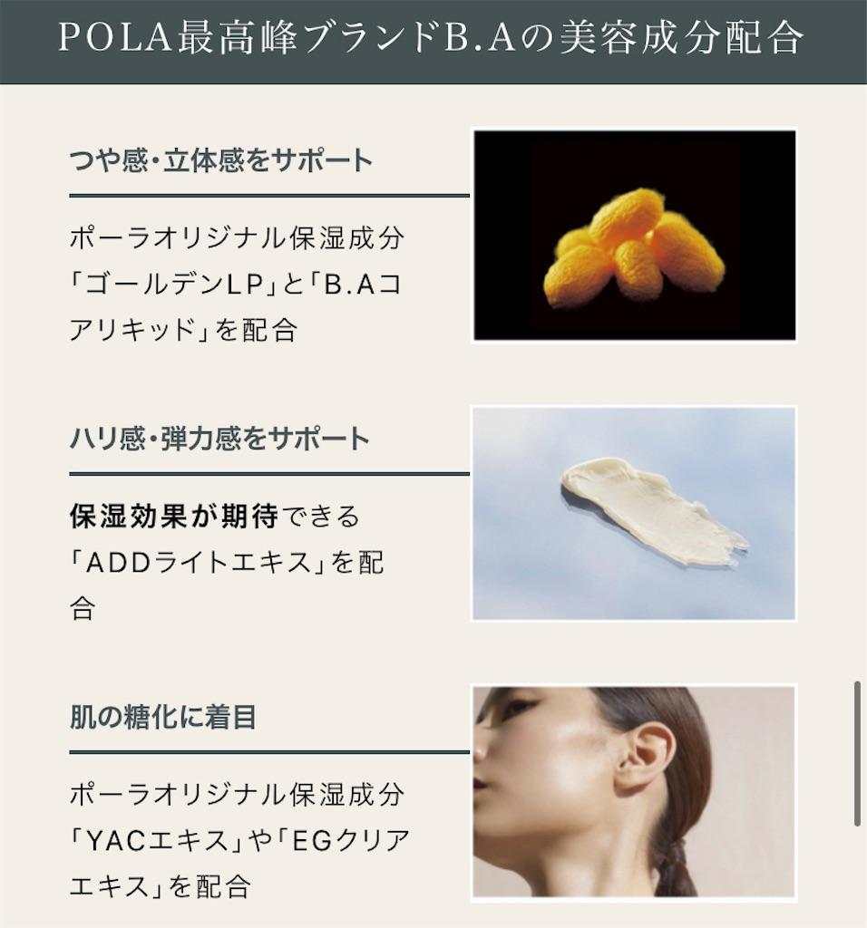 f:id:usayoshi:20210502134759j:plain