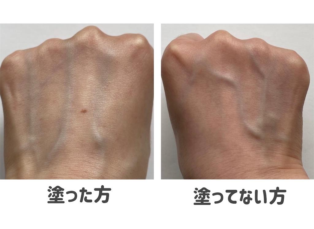 f:id:usayoshi:20210502135031j:image
