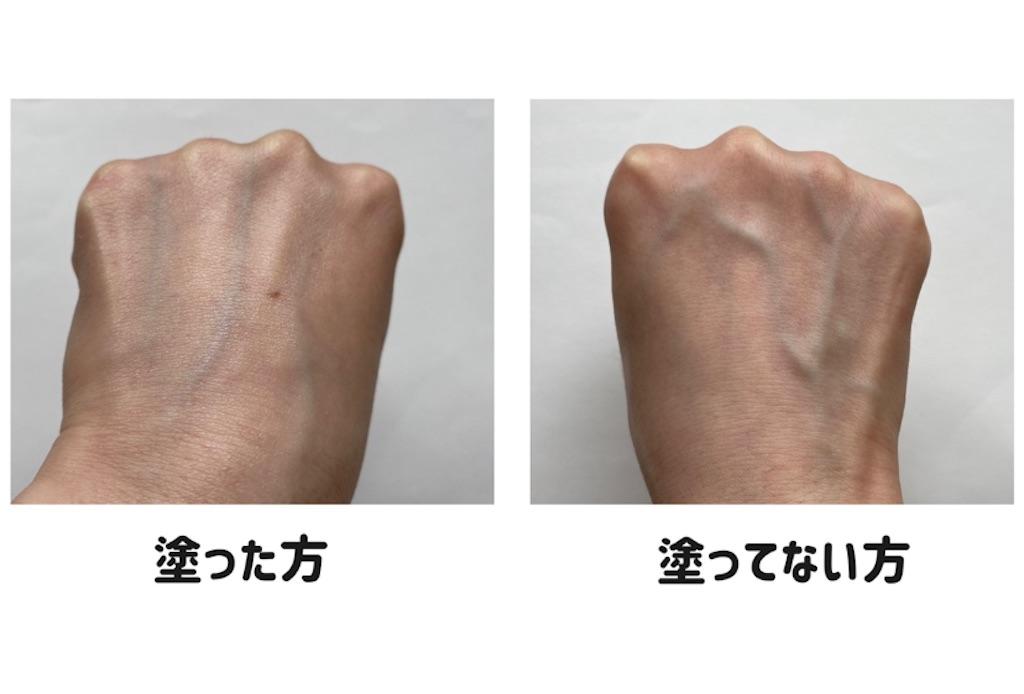 f:id:usayoshi:20210530211444j:image