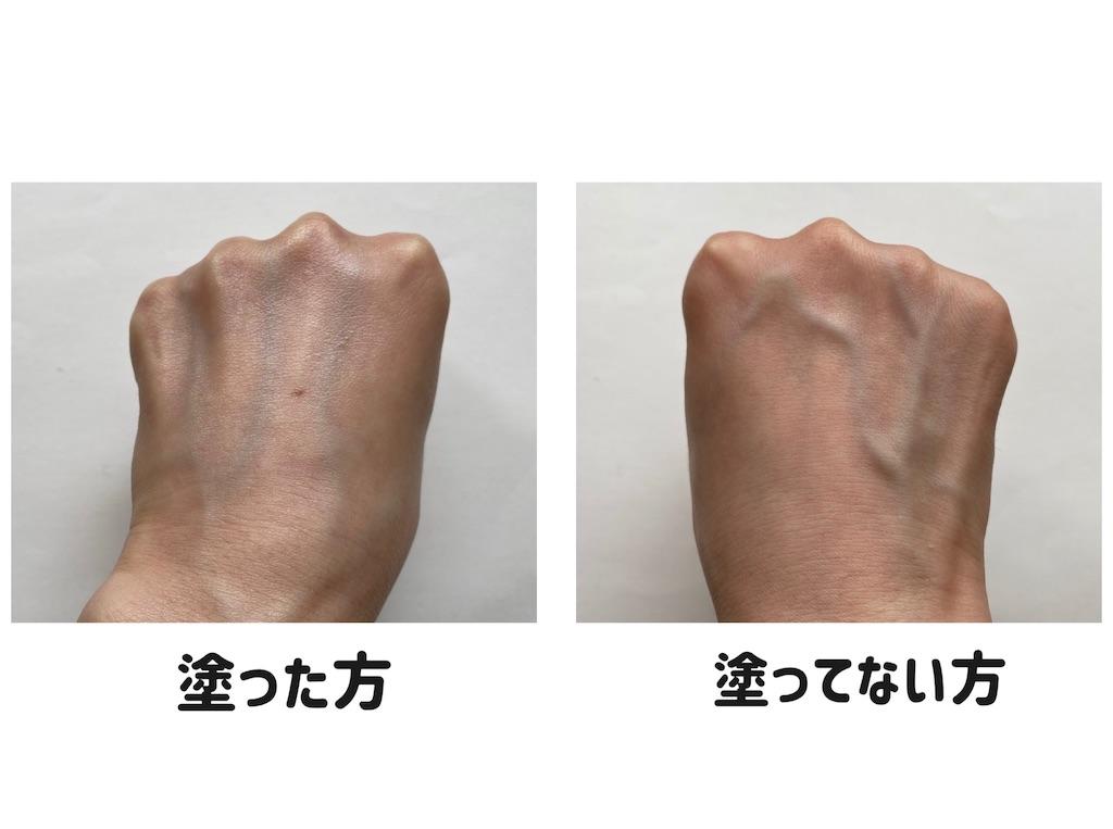 f:id:usayoshi:20210530211715j:image