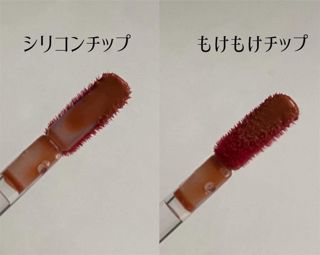 f:id:usayoshi:20210708125502j:image