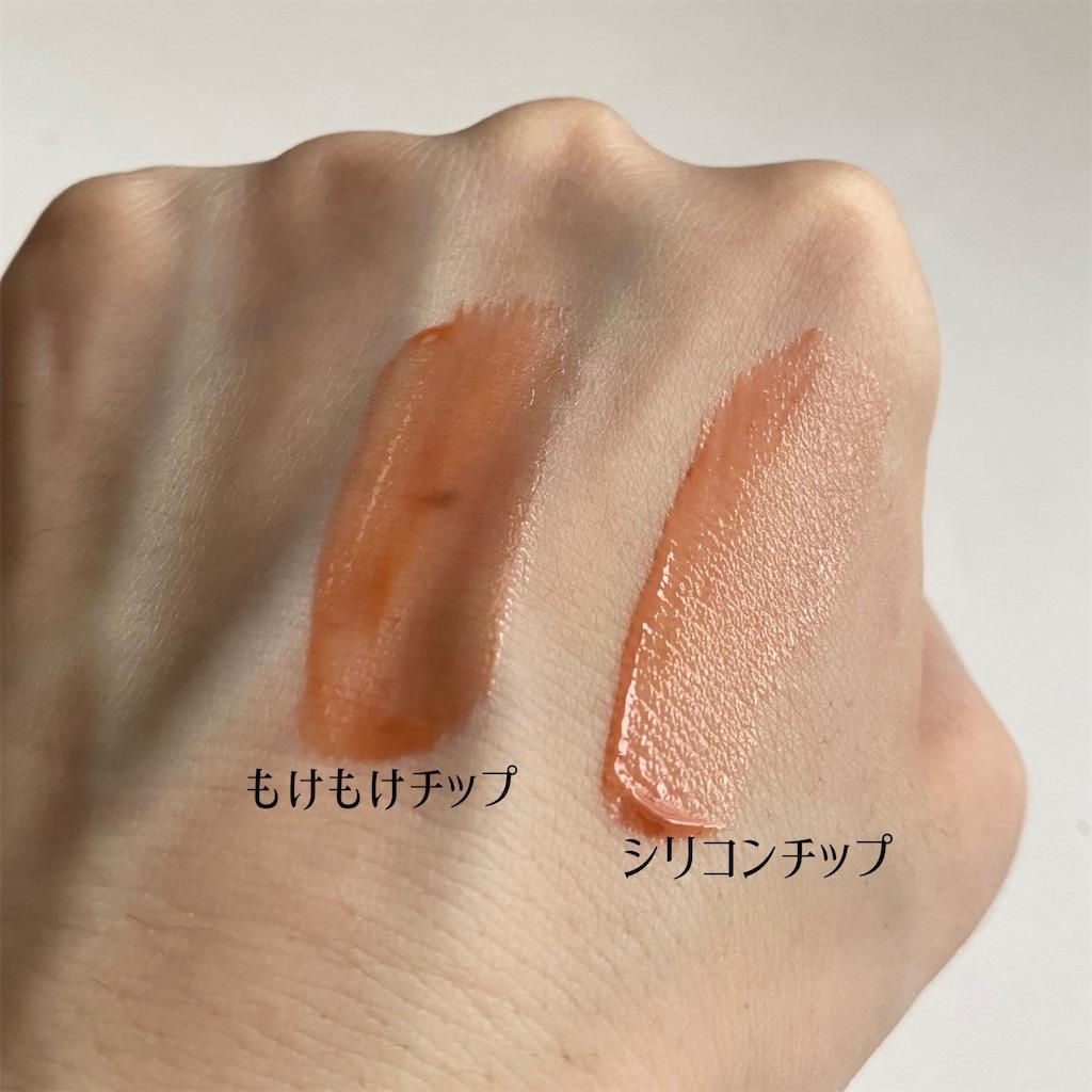 f:id:usayoshi:20210708125511j:image