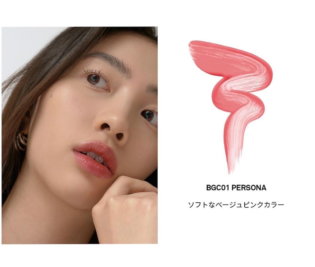 f:id:usayoshi:20210709194104j:plain