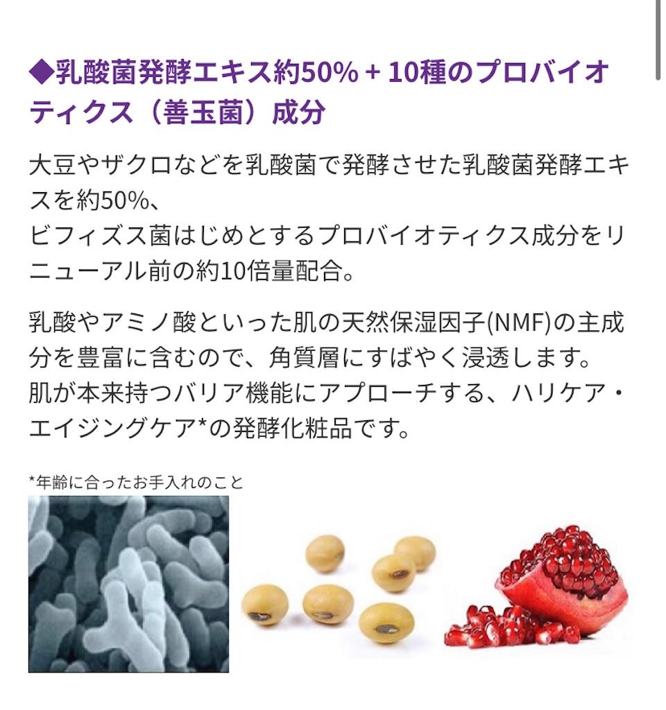 f:id:usayoshi:20210904095045j:plain