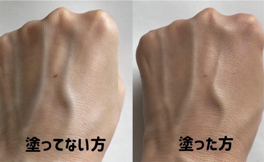 f:id:usayoshi:20211010124156j:image