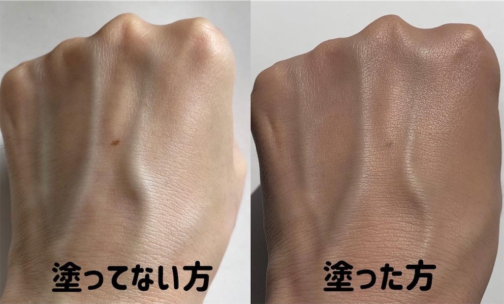 f:id:usayoshi:20211010124240j:image