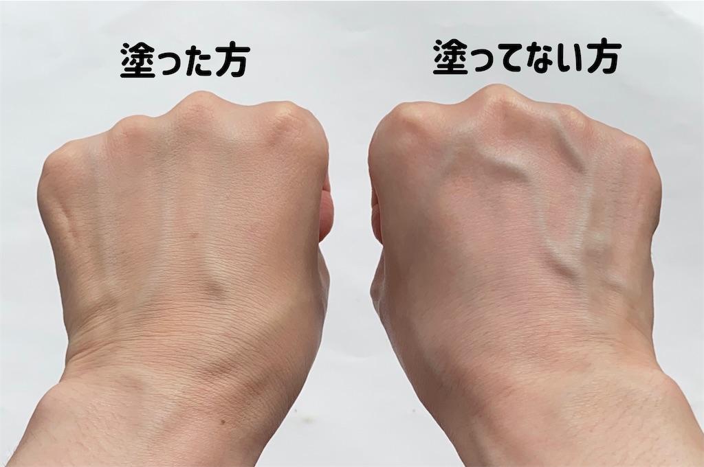 f:id:usayoshi:20211010124611j:image