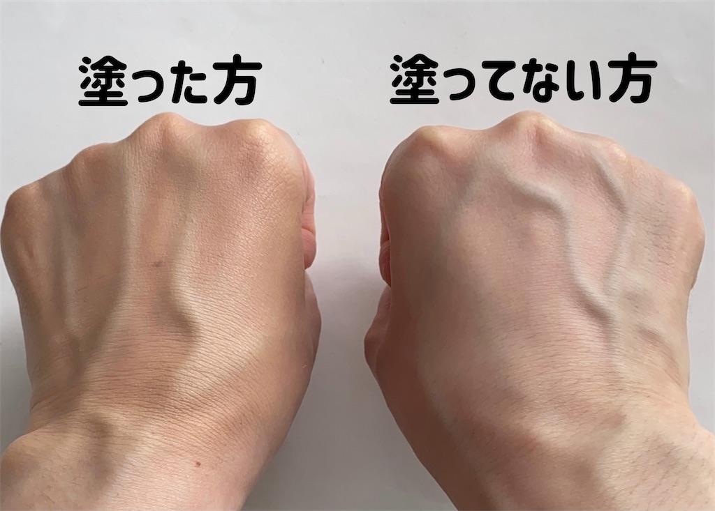 f:id:usayoshi:20211010124622j:image
