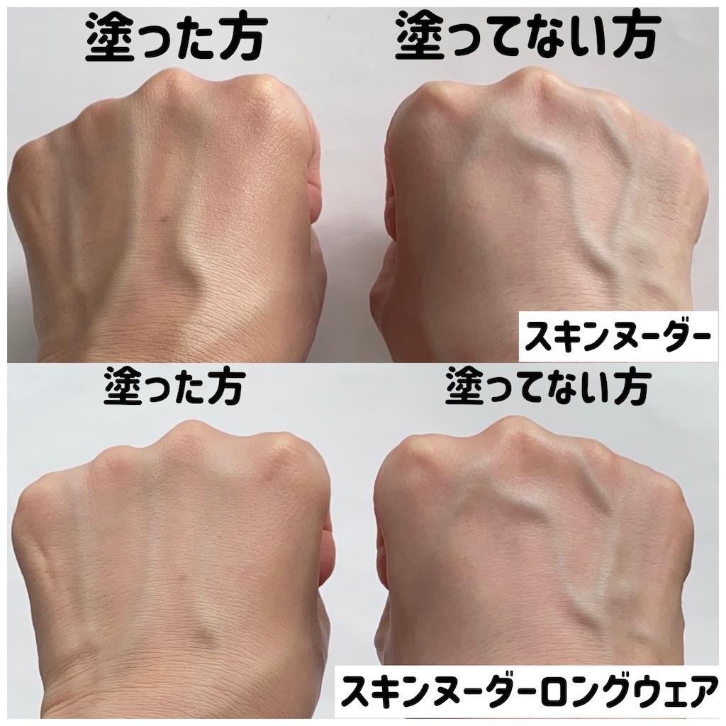 f:id:usayoshi:20211010124741j:image