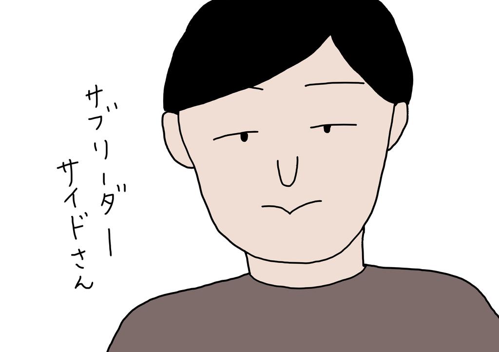 f:id:usbrs4649:20190126113817p:plain