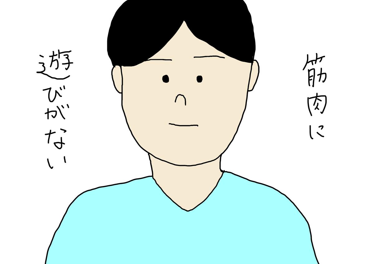 f:id:usbrs4649:20190322063753p:plain