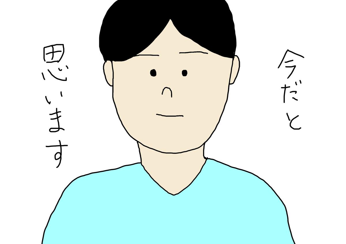 f:id:usbrs4649:20190324052531p:plain