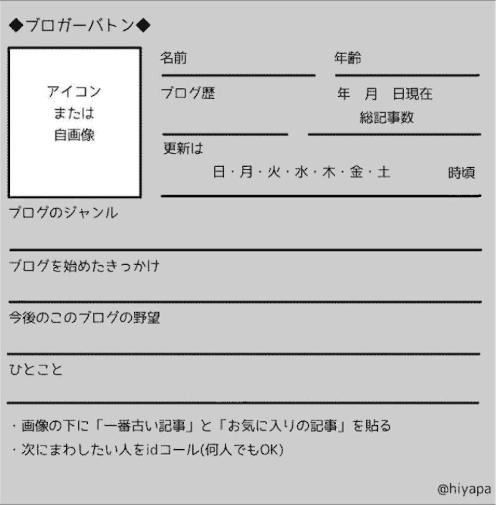 f:id:usbrs4649:20200707132913j:plain