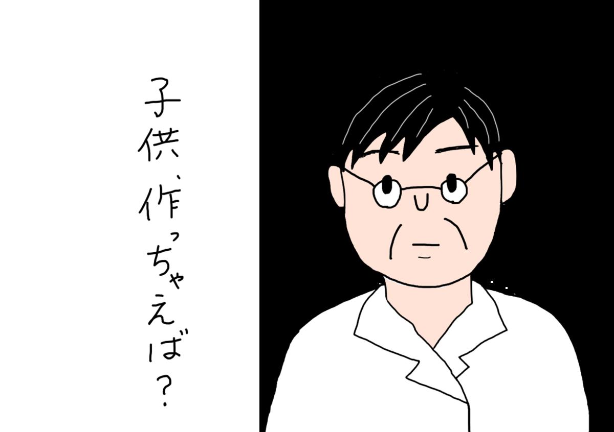 f:id:usbrs4649:20201127222647p:plain