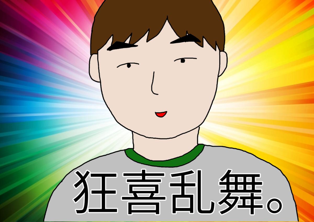 f:id:usbrs4649:20201201213238p:plain