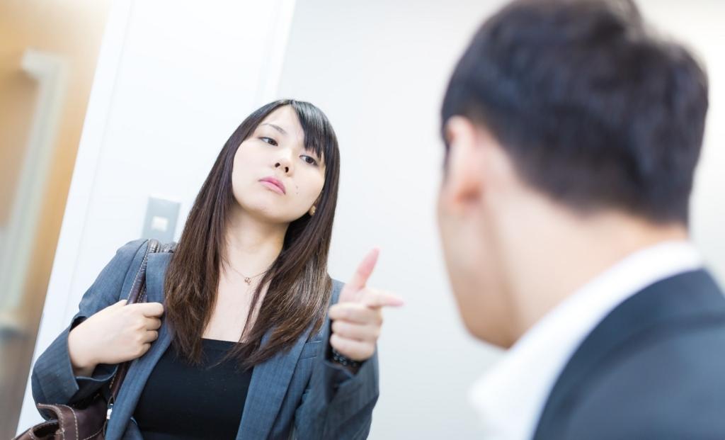 相手によって態度を変える人は出世できない