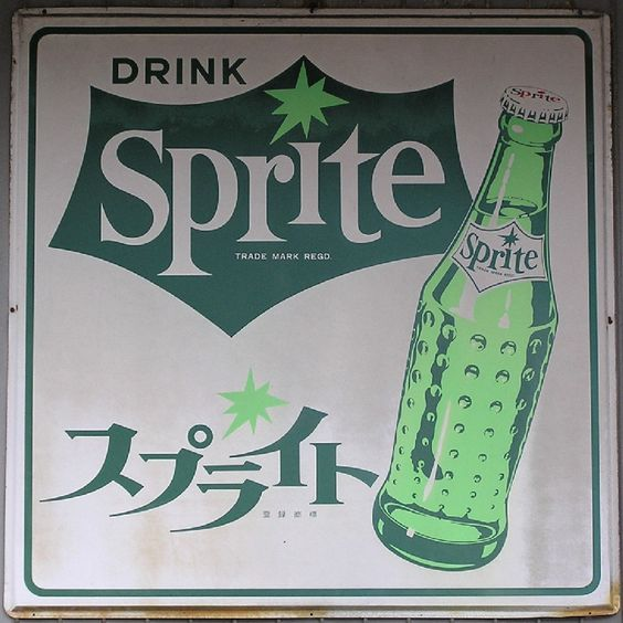 中国の大学が二日酔いに効く飲み物を研究