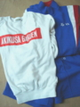 秋草学院高等学校の学生体操衣類
