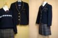 宮崎第一中学校の制服