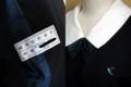 中央大学横浜山手高等学校の制服