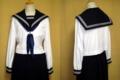 金蘭会高等学校の制服