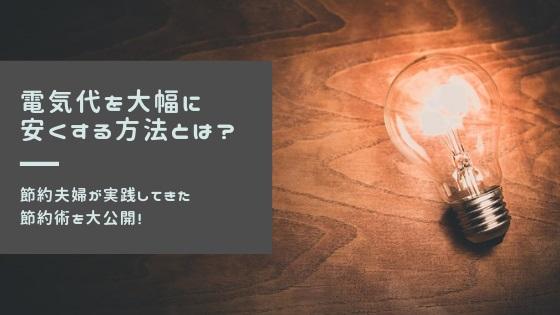 f:id:user-re:20181212175214j:plain