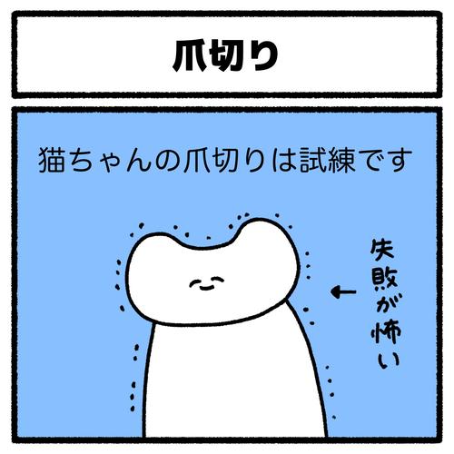 SCWM4674