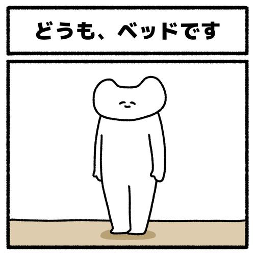 OXKO6782
