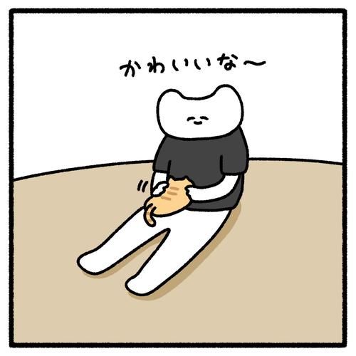 UZMG1451