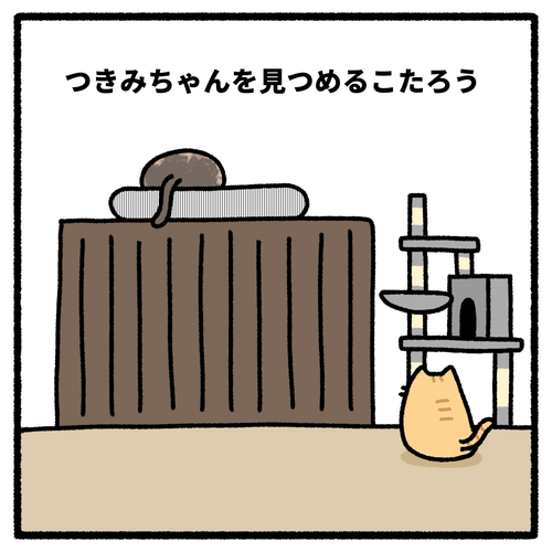 JZEO0934