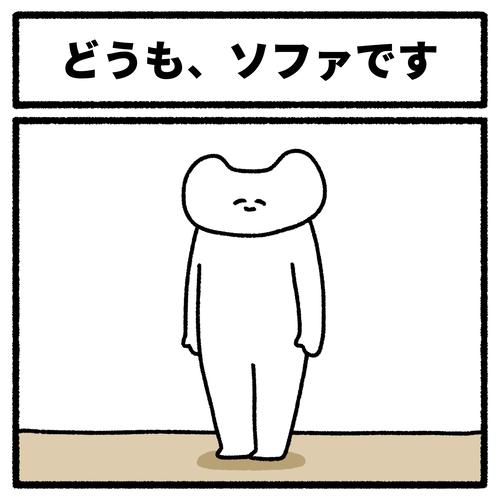IJKO2962