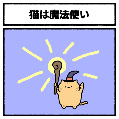 IBIO0242