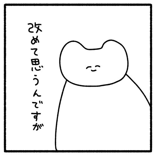 RWCL6723