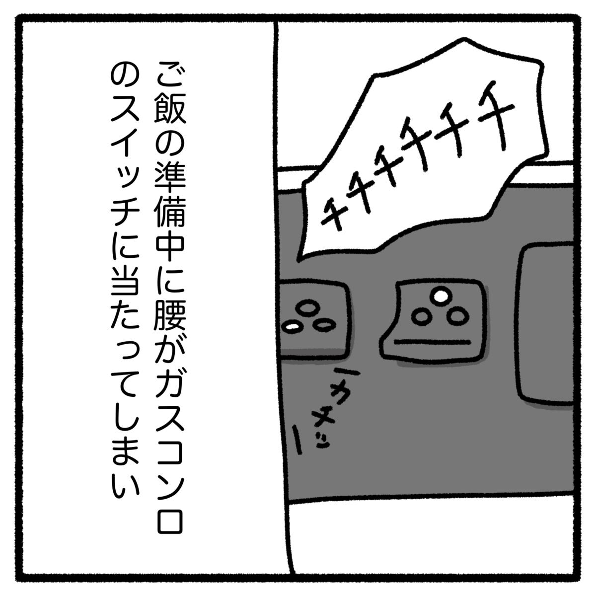 f:id:usgmen:20210419093850p:plain